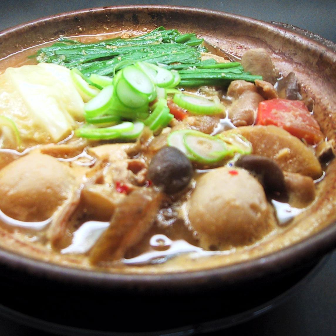 根菜たっぷりNUKA DE MOTUNI(ぬかでモツ煮)